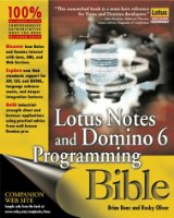 Lotus Notes and Domino 6 Programming Bible (Bible (Wiley))