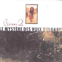 Le Mystere Des Voix Bulgares Vol.2 [VINYL] [UK Import] [Vinyl LP]